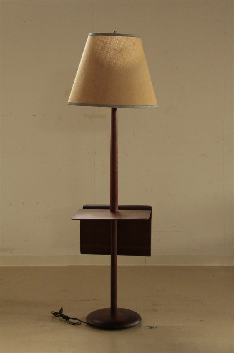 Floor lamp with tray vintage lamp floor lamp with tray mozeypictures Choice Image